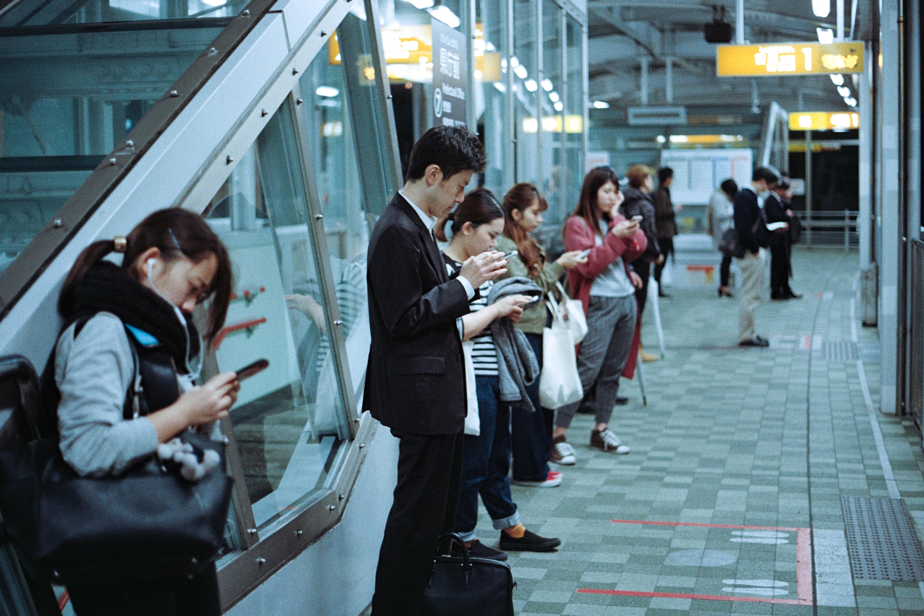 Menschen und Technologie